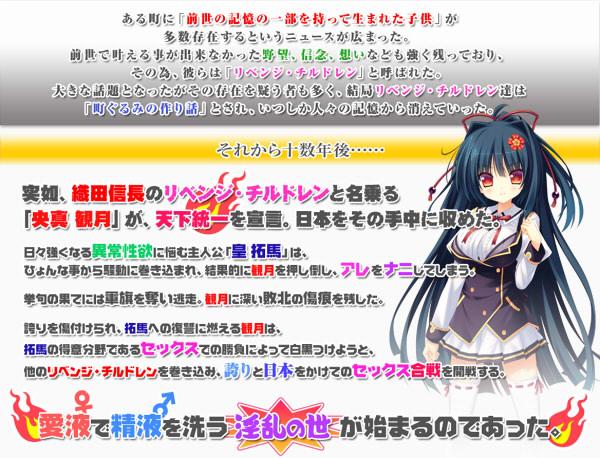 天精国取りセックス合戦!!